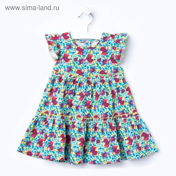 Платье для девочки, рост 80 см, цвет зелёный, принт цветы Л921