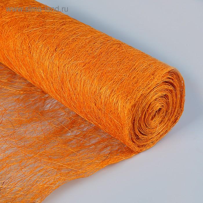 Абака толстая, ярко-оранжевая, 48 см х 9 м