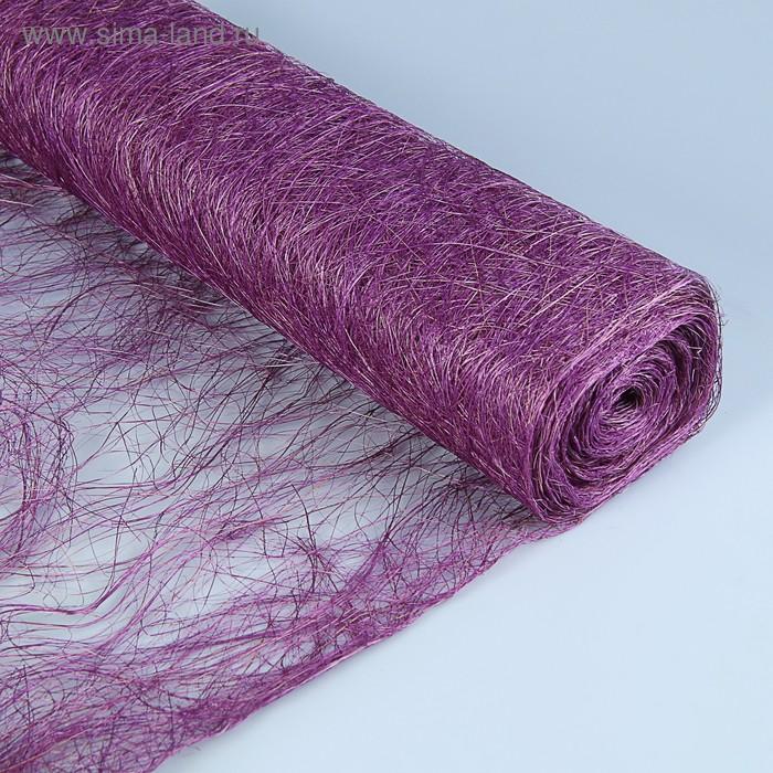 Абака премиум, пурпурная, 48 см x 9 м
