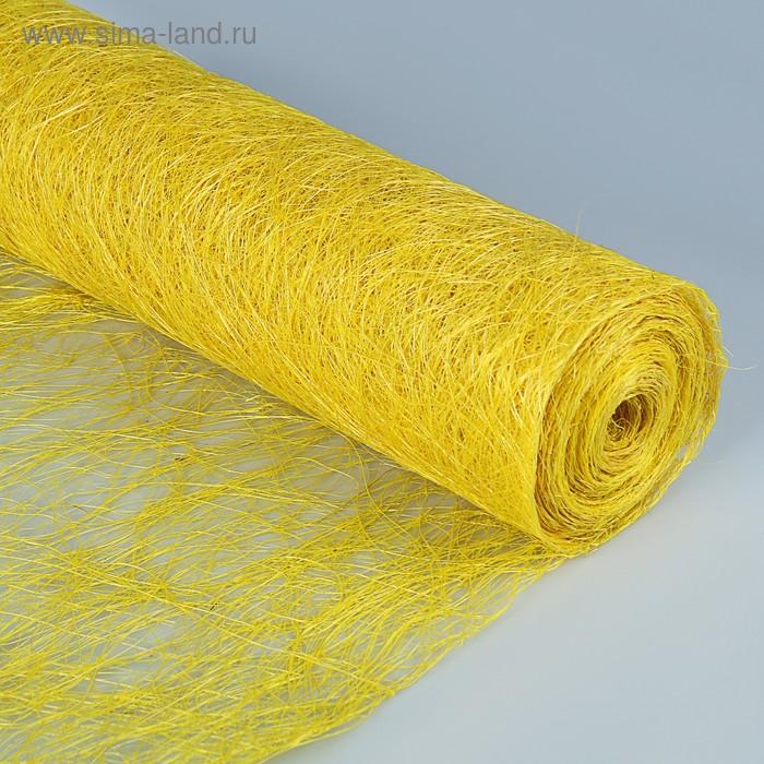 Абака премиум, жёлтая, 48 см x 9 м