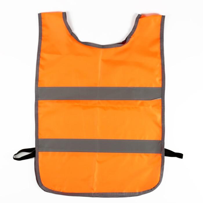 """Жилет-накидка """"Автомобилист"""", оксфорд 240 гр/кв.м, оранжевый, cоответствует ГОСТу"""