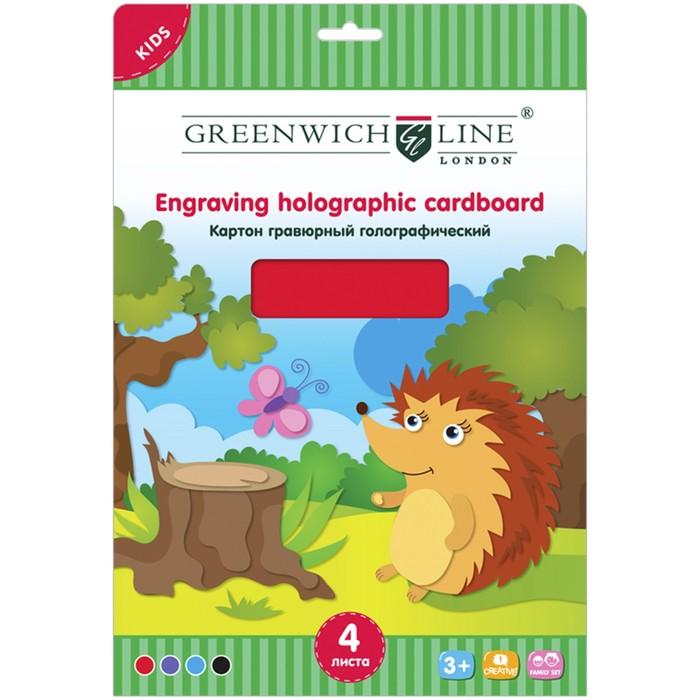 Картон цветной гравюрный голографический A4,Greenwich Line, 4 л., 4 цв., в папке с европодвесом
