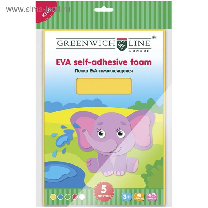 Цветной мягкий пластик Пенка EVA Greenwich Line, А4 5л., 5цв., самоклеящаяся, в пакете с европодв.