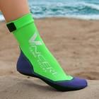 Носки для пляжного волейбола VINCERE LIME GREEN SAND SOCKS L
