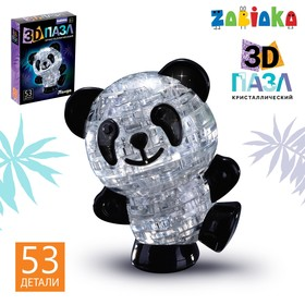 3D crystal puzzle, Panda, 53 details, light effect, battery powered MIX color