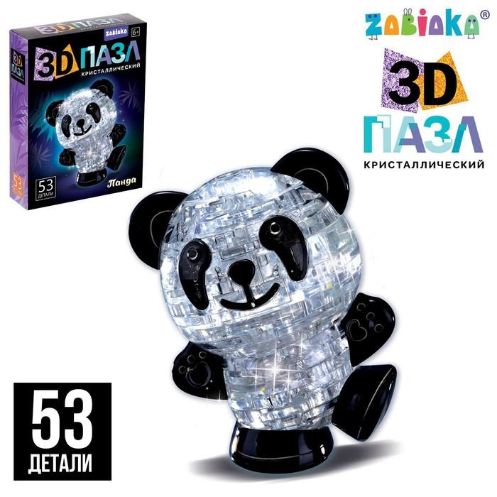 Пазл 3D кристаллический «Панда», 53 детали, цвета МИКС