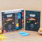 """Кулинарная книга, силиконовая лопатка и кисточка """"Создавай свои кулинарные шедевры!"""""""