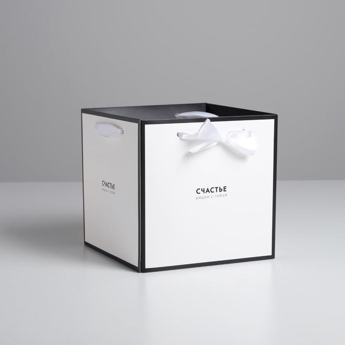 Коробка с лентами «Счастье рядом», 19 × 19 × 19 см