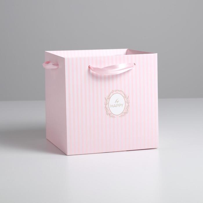 Пакет-коробка «Будь счастлив», 19 × 19 × 19 см - фото 8443827