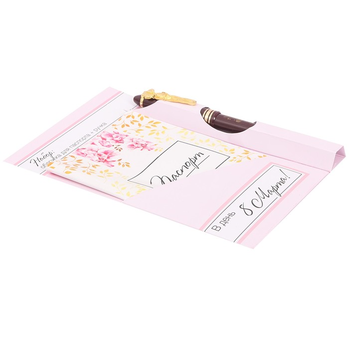 """Подарочный набор """"В день 8 марта"""": обложка для паспорта и ручка - фото 369775359"""