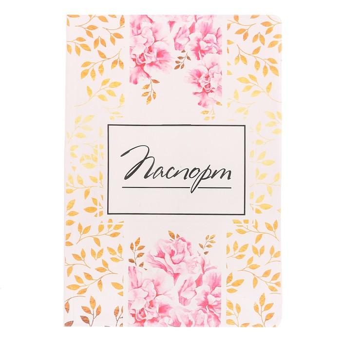 """Подарочный набор """"В день 8 марта"""": обложка для паспорта и ручка - фото 369775360"""