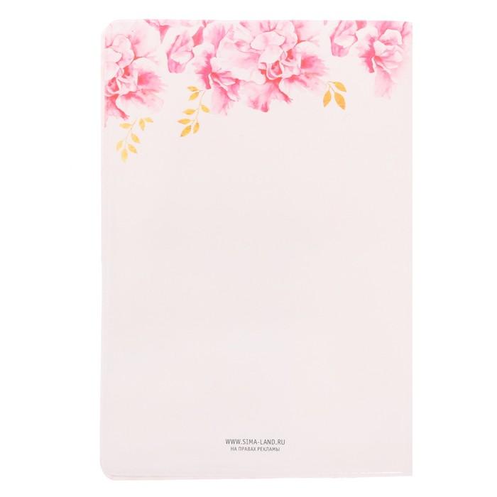 """Подарочный набор """"В день 8 марта"""": обложка для паспорта и ручка - фото 369775361"""