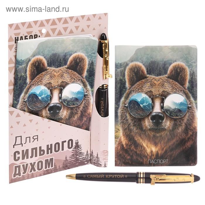 """Подарочный набор """"Для сильного духом"""": обложка для паспорта и ручка"""