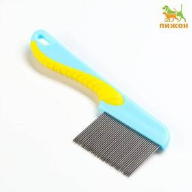 Расческа для шерсти с длинными зубцами и эргономичной ручкой, 15 см, микс цветов