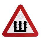 "Sign on auto ""W"""