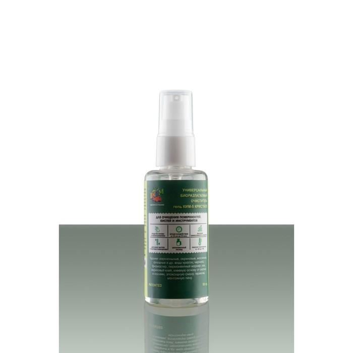 Очиститель универсальный КИМ-5  50г флакон с дозатором, на пищевых добавках 001-50