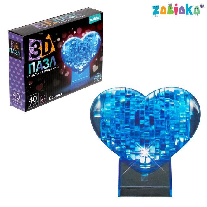 Пазл 3D кристаллический, «Сердце на подставке», 40 деталей, цвета МИКС