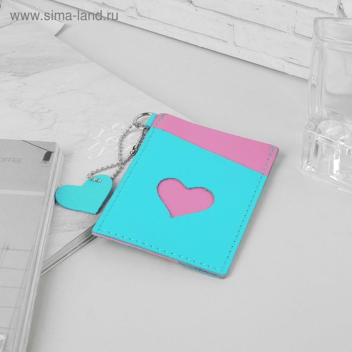 Футляр для карточек, 2 отдела, флотер, цвет бирюзовый/розовый