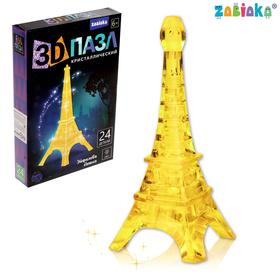 "3D crystal puzzle, ""Tower"", 24 details, light effect, color MIX, and powered by batteries"