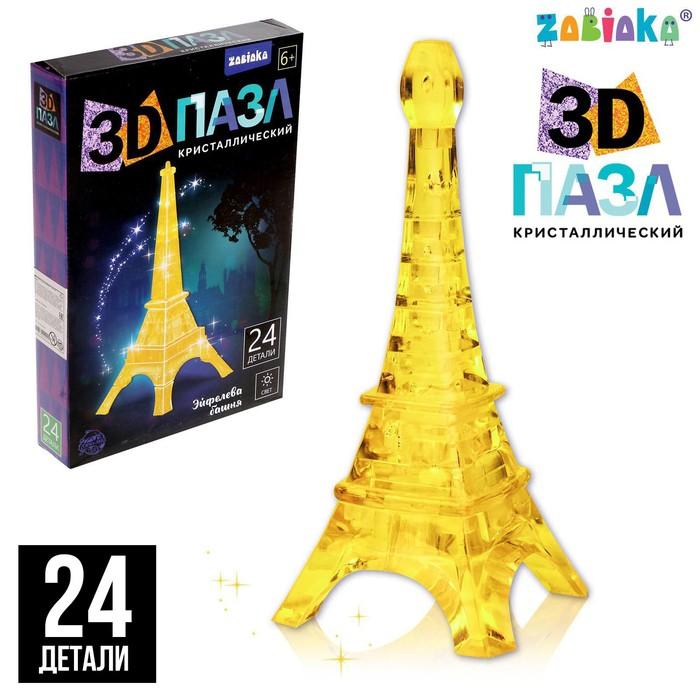 Пазл 3D кристаллический «Башня», 24 детали, световой эффект, МИКС