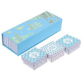 """Набор памятных коробочек для мальчика """"Наше маленькое счастье"""""""