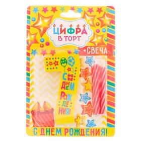 "Свеча в торт EVA цифра 7 ""С днем рождения"""