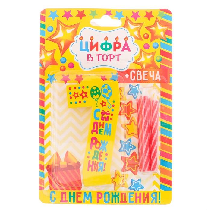 """Свеча в торт EVA цифра 7 """"С днем рождения"""" - фото 35609200"""