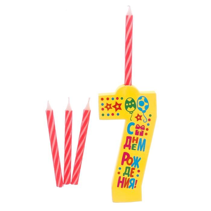 """Свеча в торт EVA цифра 7 """"С днем рождения"""" - фото 35609203"""