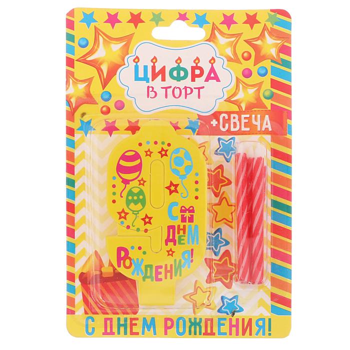 """Свеча в торт EVA цифра 9 """"С днем рождения"""" - фото 193734227"""