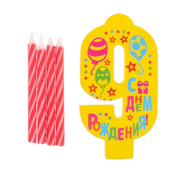 """Свеча в торт EVA цифра 9 """"С днем рождения"""" - фото 35609206"""