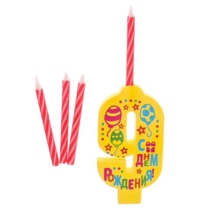 """Свеча в торт EVA цифра 9 """"С днем рождения"""" - фото 35609208"""