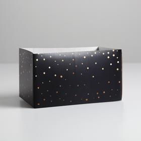Складная коробка «Весь для тебя», 12 х 17 х 10 см. Ош
