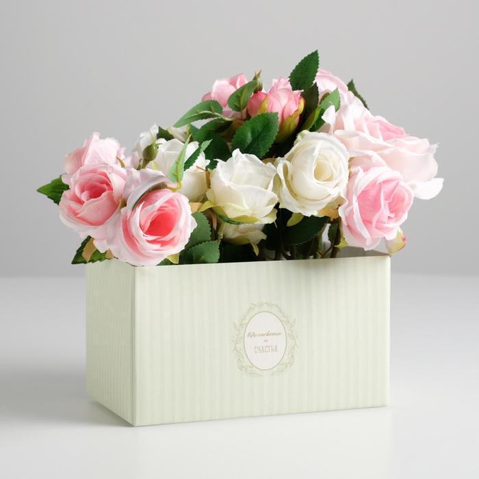 Складная коробка «Верь в счастье», 12 х 17 х 10 см - фото 8443844