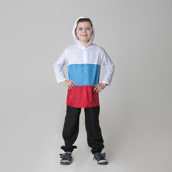 """Дождевик детский """"Россия"""", триколор, ткань плащёвая с водоотталкивающей пропиткой, рост 110-116 см"""
