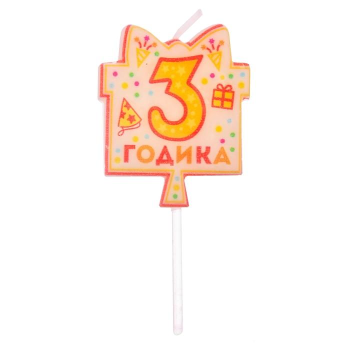 """Свеча в торт мини """"3 годика"""" - фото 35609928"""