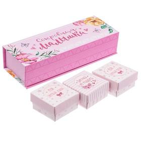 """Набор памятных коробочек для девочки """"Сокровища малышки"""""""