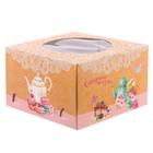Коробка для торта «Сладкой Жизни!», 25 х 25 х 10 см