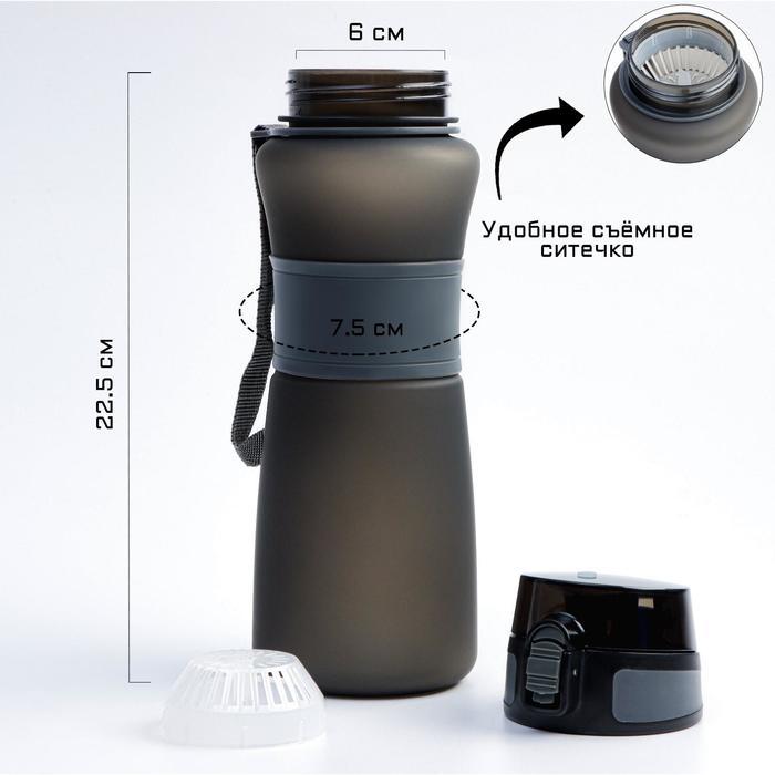 Бутылка для воды 900 мл, крышка на защелке, силикон вставка, матовая, микс, 8.5х26 см