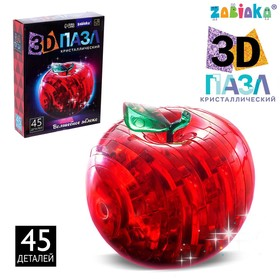 3D crystal puzzle, Apple, 45 parts, light effect, color MIX, and powered by batteries
