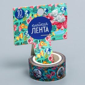 "Декоративная клейкая лента ""Акварельные цветы"", Me to You, 1,5 х10 м."