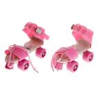Ролики для обуви раздвижные, размер 16-21 см, колеса РVC d = 45 мм, цвет розовый в пакете