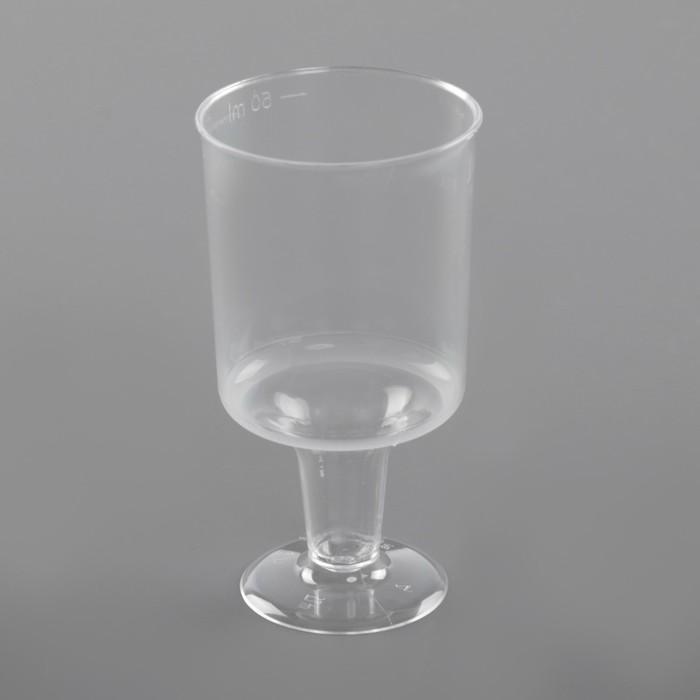 Рюмка 50 мл, прозрачная