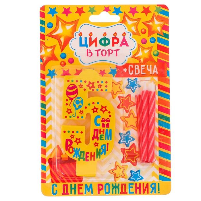 """Свеча в торт EVA цифра 5 """"С днем рождения"""" - фото 35609218"""