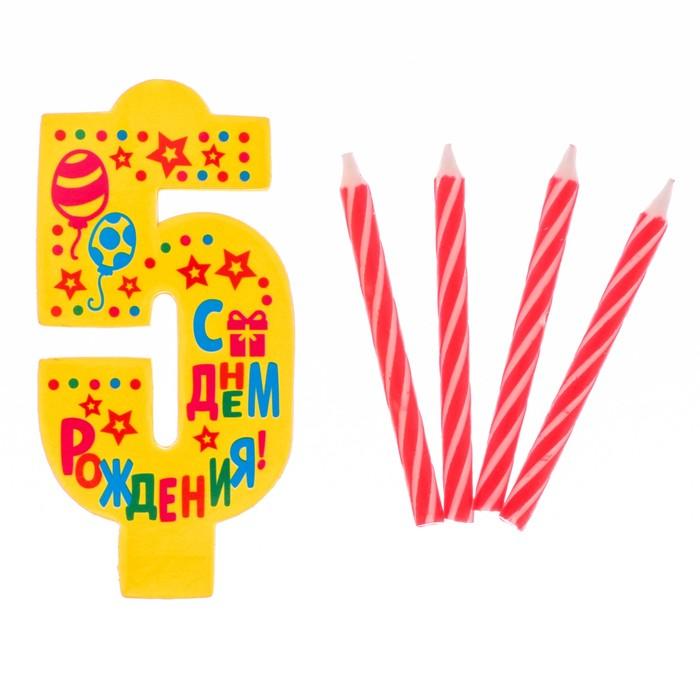 """Свеча в торт EVA цифра 5 """"С днем рождения"""" - фото 35609219"""