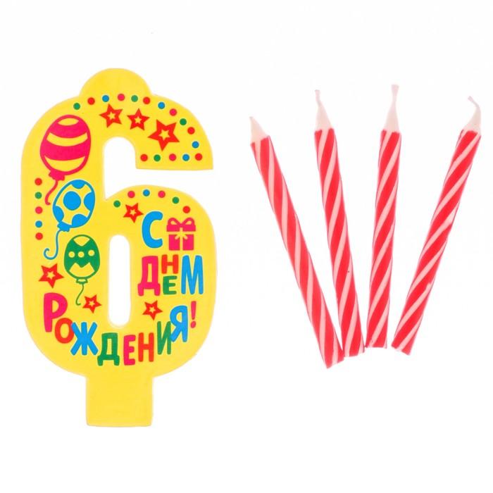 """Свеча в торт EVA цифра 6 """"С днем рождения"""" - фото 35609223"""