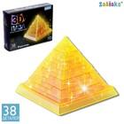 Пазл 3D кристаллический «Пирамида», 38 деталей, световой эффект, МИКС - фото 106523544