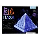 Пазл 3D кристаллический «Пирамида», 38 деталей, световой эффект, МИКС - фото 106523548