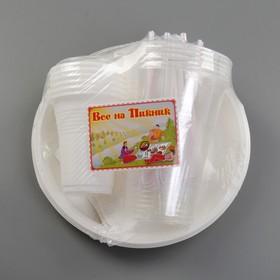 Набор для пикника «Биг-Пак №1», 6 персон, цвет белый - фото 1587707
