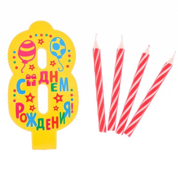 """Свеча в торт EVA цифра 8 """"С днем рождения"""" - фото 35609227"""