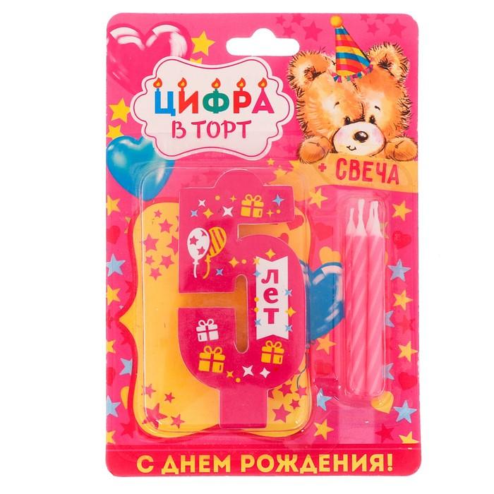 """Свеча в торт EVA цифра 5 """"С днем рождения"""" - фото 35609242"""